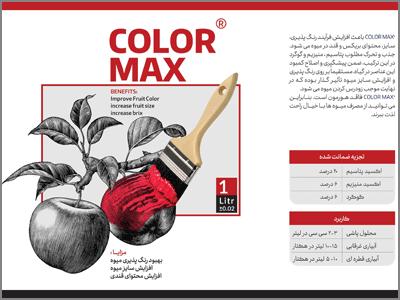 طراحی ایرانا